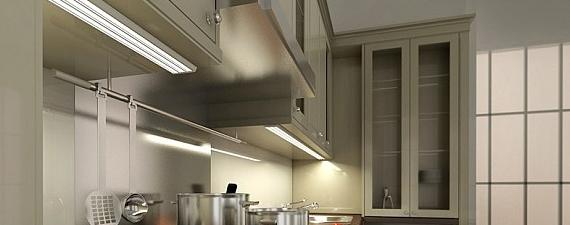 pomysł na oświetlenie ledowe kuchni